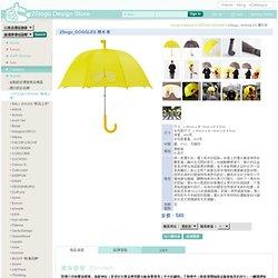 25togo_GOGGLES 潛水傘