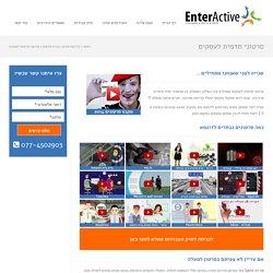 enteractive.co