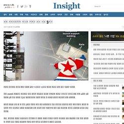 최고 안보전략가가 분석한 북한의 생존 전략 3가지 - 인사이트