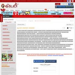 30 வகை கோதுமை ரெசிபி - அவள் விகடன் - 2013-08-27