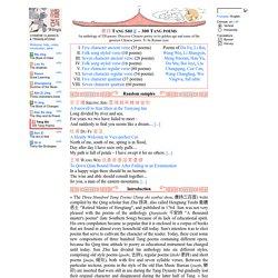 300 Tang poems - Tang Shi