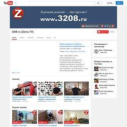 3208.ru (Zems.TV)