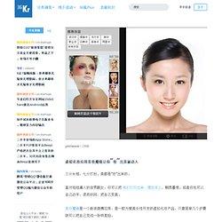 """虚拟化妆应用美妆魔镜让你""""妆""""出美丽动人"""