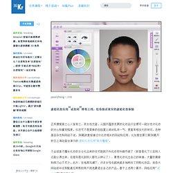 """虚拟化妆应用""""试妆间""""即将上线,给你接近真实的虚拟化妆体验"""
