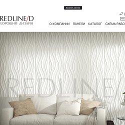 Стеновые 3D-панели от студии интерьера REDLINE/D