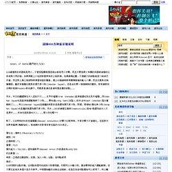 战锤40K各种族详细说明17173竞技新闻页