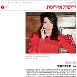 m.yediot.co