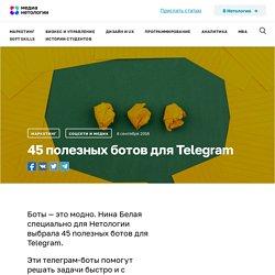 Медиа Нетологии: образовательная платформа