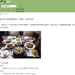 酒店大廚不外傳的50個做菜竅門,非常實用!(家庭主婦必看)