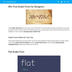 60+ Free Arabic Fonts