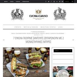 7 ιδέες για εύκολα & πρωτότυπα γκουρμέ σάντουιτς
