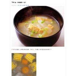 70个汤争取都煲一次!