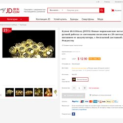 Купон $8-$10(код JD555) Новые марокканские металлические шары ручной работы со световыми полосами из 20 светодиодов и питанием от аккумулятора, с бесплатной доставкой для украшения к Рождеству-Гирлянды-JD