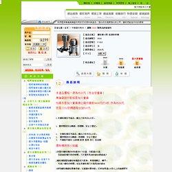 磨粉機-8兩 - 中藥器材耗材 - 磨粉機 - 五加國際有限公司