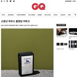 GQ KOREA (지큐 코리아) 남성 패션 잡지