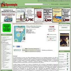 Ειδικές μαθησιακές δυσκολίες , Φωτεινή Πολυχρόνη , Πεδίο , 9789609552790
