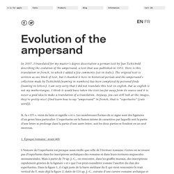 A is for… Blog ! – Evolution of the ampersand