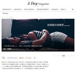 「世界好像突然瓦解...」:過來人分享被深愛的人劈腿是多痛心的感受 ‧ A Day Magazine