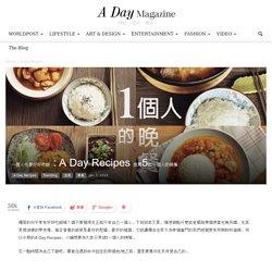 一個人也要好好吃飯 : A Day Recipes 推薦5款一個人的晚餐