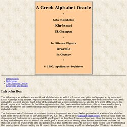 A Greek Alphabet Oracle