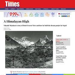 A Himalayan High