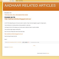 """ AADHAAR "" RELATED ARTICLES"
