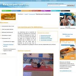 Exercices d'abdominaux - ppg et renforcement musculaire