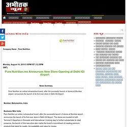 Abhitak News : Business Wire India