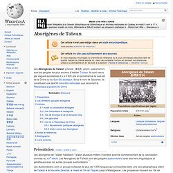 Aborigènes de Taïwan