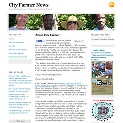 About City Farmer