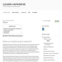 About – Learn Japanese