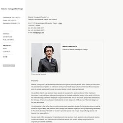 Makoto Yamaguchi Design