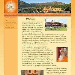 About Sadhana Kendra Ashram