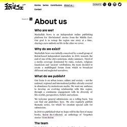 About us - Mashallah News