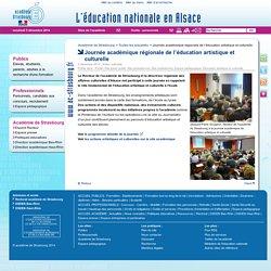 Journée académique régionale de l'éducation artistique et culturelle