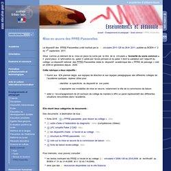 Portail académique:PPRE-Passerelles