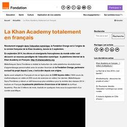 La Khan Academy totalement en français
