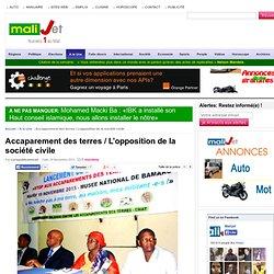 Accaparement des terres / L'opposition de la société civile Mali Bamako