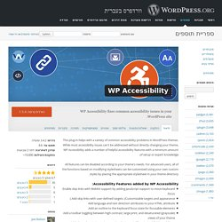 WP Accessibility — WordPress Plugins