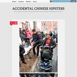 accidentalchinesehipster