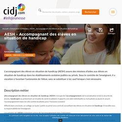 AESH - Accompagnant des élèves en situation de handicap