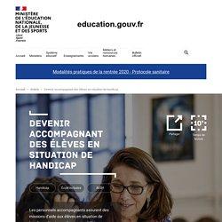 Guide RH des AESH