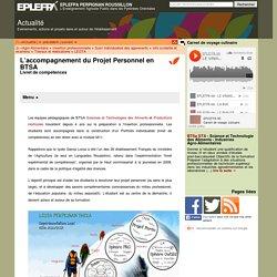 L'accompagnement du Projet Personnel en BTSA - Livret de compétences - Actualité - EPLEFPA Perpignan Roussillon