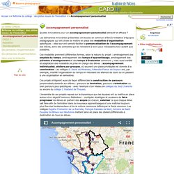 Accompagnement personnalisé - Centre Académique Recherche- Développement, Innovation et Expérimentation