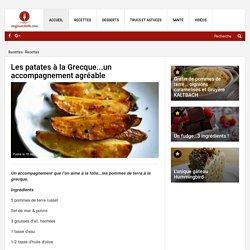 Les patates à la Grecque...un accompagnement agréable - Recettes - Ma Fourchette