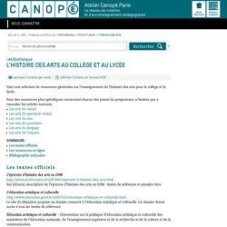 L'histoire des arts au collège et au lycée - CANOPÉ Paris - Le réseau de création et d'accompagnement pédagogiques
