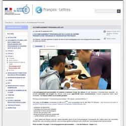 Accompagnement Personnalisé (AP) - Français - Lettres