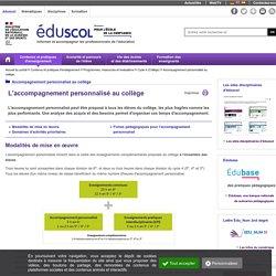 Accompagnement personnalisé au collège - L'accompagnement personnalisé au collège