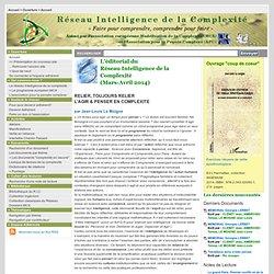 Lexique : Complexité