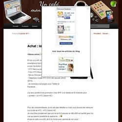 Achat : HTC Desire HD